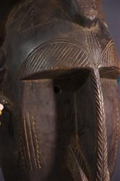 Masque africainBambara Mask